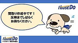 高宮駅 4,650万円