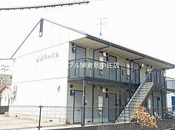 杉乃子ハイム A[1階]の外観