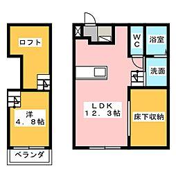 トーマスV[2階]の間取り