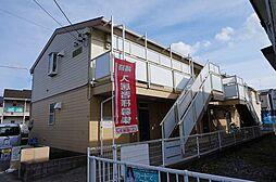 千葉県鎌ケ谷市鎌ケ谷9丁目の賃貸アパートの外観