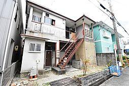 南ひばり文化住宅[1階]の外観