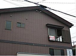 菅野ハイツ[2階]の外観