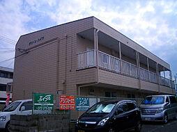 高石グリーンハイツ[2階]の外観