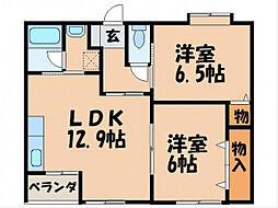 福岡県北九州市八幡西区則松7丁目の賃貸マンションの間取り
