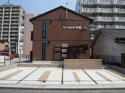D-room白銀[1階]の外観