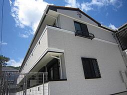 阪急神戸線 岡本駅 2階建[102号室]の外観