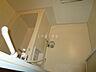 風呂,1DK,面積35.91m2,賃料3.8万円,バス くしろバス米町1丁目下車 徒歩2分,,北海道釧路市浦見8丁目1-8