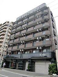 グリフィン横浜・サザンフォート[2階]の外観