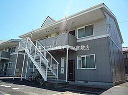 岡山県倉敷市林丁目なしの賃貸アパートの外観