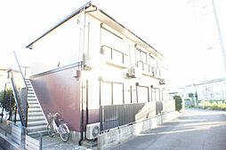 パル湘南台[2階]の外観