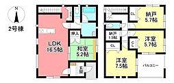 末野原駅 3,290万円