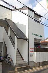 福岡県福岡市城南区田島4丁目の賃貸アパートの外観