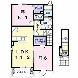JR鹿児島本線 西牟田駅 5.2kmの賃貸アパート 2階2LDKの間取り