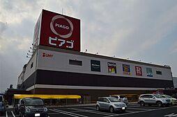 スーパーピアゴ江南店まで1138m