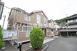 岡山県浅口市金光町大谷の賃貸アパートの外観
