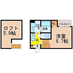 ハーモニーテラス八番[2階]の間取り
