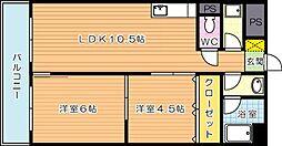 小川レジデンスI[803号室]の間取り