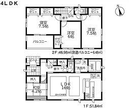 雑餉隈駅 3,799万円