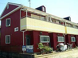 [テラスハウス] 神奈川県平塚市御殿4丁目 の賃貸【/】の外観