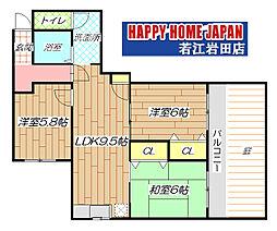 高井田駅徒歩10分 イシイ・ハイツ[103号室]の間取り