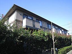 レディアガーデン[2階]の外観