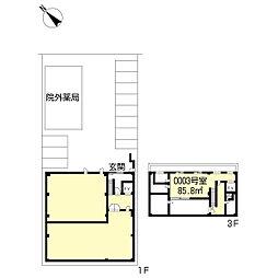 大谷医療ビル