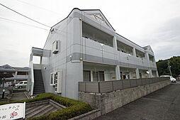 ロイヤルタムラバラ館[1階]の外観