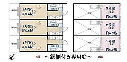 東京メトロ千代田線 根津駅 徒歩5分の賃貸テラスハウス 1階1LDKの間取り