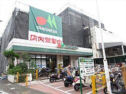 [テラスハウス] 神奈川県川崎市麻生区片平5丁目 の賃貸【/】の外観