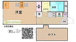 小田急小田原線 玉川学園前駅 徒歩26分の賃貸アパート 1階1Kの間取り