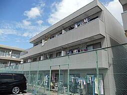 第2パークマンション西原[202号室]の外観