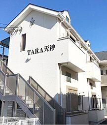 タラ天神 -TARA-[201号室]の外観