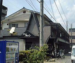 京都府京都市南区久世中久世町1丁目の賃貸アパートの外観