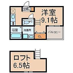 レジデンシアコート (レジデンシアコート)[2階]の間取り