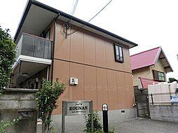 京都府向日市上植野町御塔道の賃貸アパートの外観