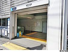 雑司が谷駅(現地まで240m)