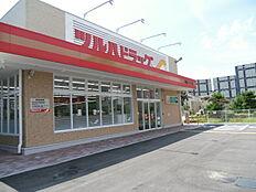 ツルハドラッグ 芦屋浜シーサイド店(447m)