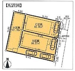 練馬区下石神井5丁目