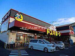 ドン・キホーテ岡山下中野店