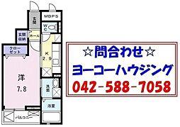 東京都あきる野市秋川5丁目の賃貸マンションの間取り