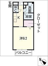 サンモール緑 A棟[1階]の間取り
