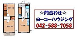 [テラスハウス] 東京都あきる野市下代継 の賃貸【東京都 / あきる野市】の間取り