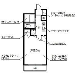 フレンドハウス[3階]の間取り