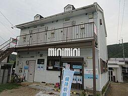 日野橋 1.2万円