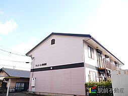 甘木駅 4.1万円