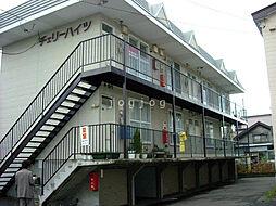 道南バス双葉交番前 2.9万円
