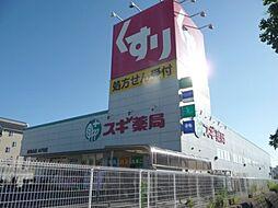 [一戸建] 兵庫県神戸市垂水区福田2丁目 の賃貸【/】の外観