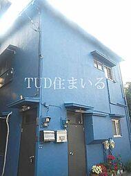 渡辺荘[1階]の外観