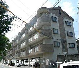 筑豊本線 飯塚駅 徒歩51分