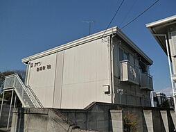 成島駅 2.5万円